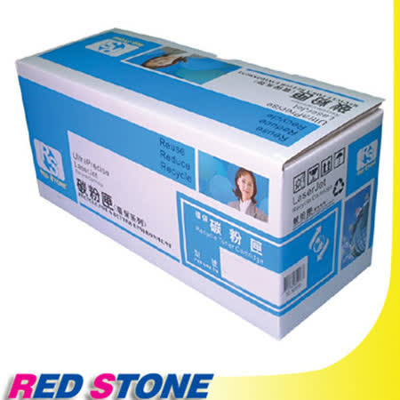 RED STONE for PANASONIC KX-FA76A環保碳粉匣(黑色)
