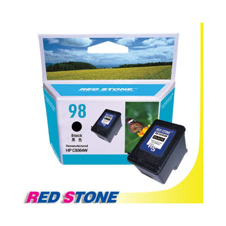 RED STONE for HP C9364WA環保墨水匣(黑色) NO.98
