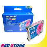 RED STONE for EPSON T049650墨水匣(淡紅色)