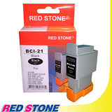 RED STONE for CANON BCI-21BK墨水匣(黑色)