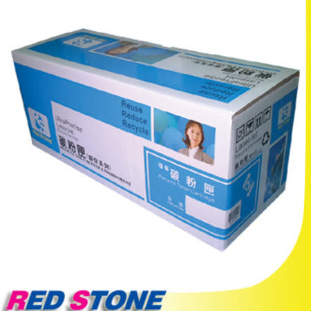 RED STONE for HP CC532A環保碳粉匣(黃色)