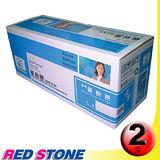 RED STONE for HP CC364A環保碳粉匣(黑色)/二支超值組