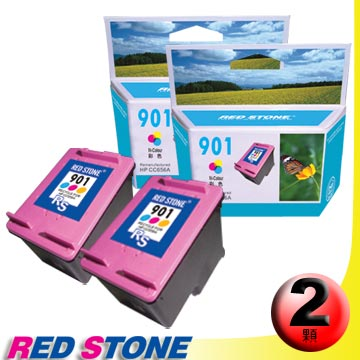 RED STONE for HP CC656A(彩色×2)NO.901環保墨水匣組