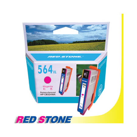 RED STONE for HP CB324WA環保墨水匣(紅色) NO.564XL
