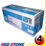 RED STONE for HP C8550A~C8553A環保碳粉匣(黑藍黃紅)四色超值組