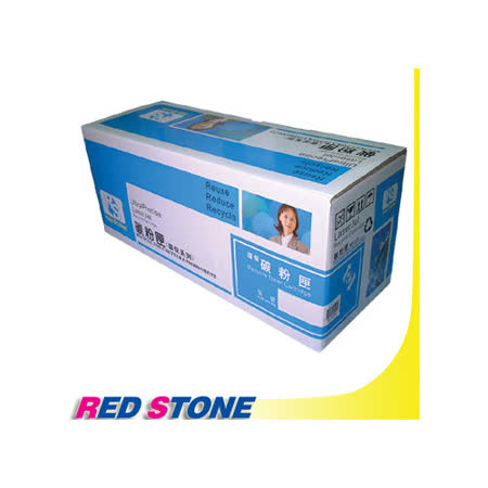RED STONE for HP Q7570A環保碳粉匣(黑色)