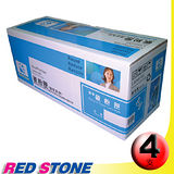 RED STONE for EPSON S050226.S050227.S050228. S050229[高容量]環保碳粉匣(黑黃紅藍)四色超值組