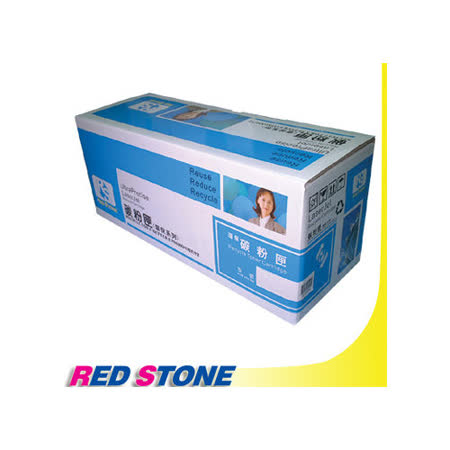 RED STONE for FUJI XEROX Phaser 3435DN【CWAA0763】[高容量]環保碳粉匣(黑色)