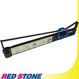 RED STONE for IBM 5577 HC2/KC2色帶(黑色)