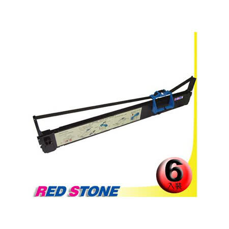 RED STONE for IBM 5577 HC2/KC2色帶組(1組6入)