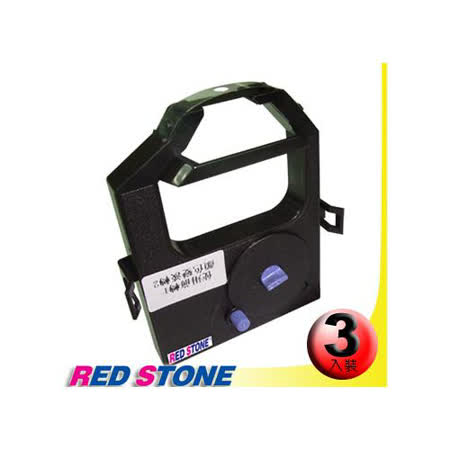 RED STONE for IBM 9068/9068 D01色帶組(1組3入)
