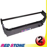 RED STONE for OMRON 3M2GS-ATM黑色色帶組【雙包裝×1盒】(1盒2入)