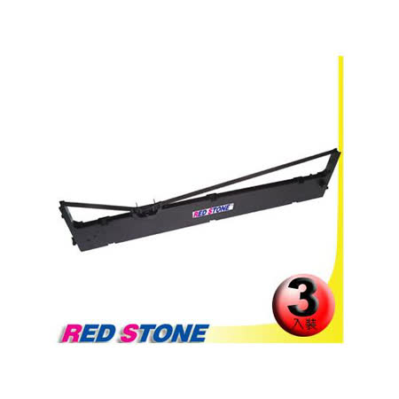 RED STONE for OLIVETTI PR3/SP40色帶組(1組3入)黑色