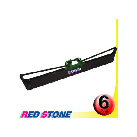 RED STONE for OLIVETTI PR9/TTP10色帶組(1組6入)黑色