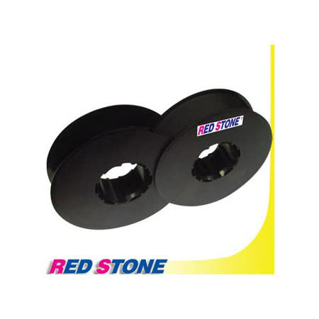 RED STONE for PRINTRONIX P5206H黑色色帶