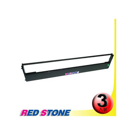 RED STONE for PRINTEC PR837S/ TALLY MTP2140黑色色帶組(1組3入)