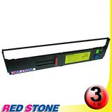 RED STONE for PRINTEC PR9370/ OKI 8570黑色色帶組(1組3入)