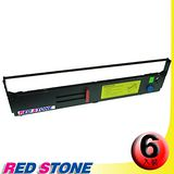 RED STONE for PRINTEC PR9370/ OKI 8570黑色色帶組(1組6入)