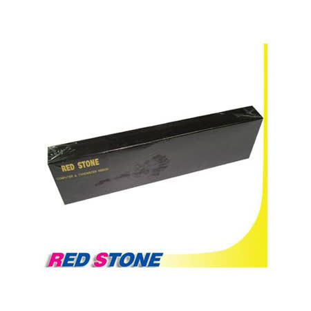 RED STONE for YE-DATA YD4100/YD4400黑色色帶