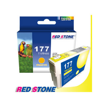 RED STONE for EPSON NO.177/T177450墨水匣(黃色)