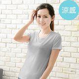 ROUAN柔安 台灣製冰涼衣-短袖圓領T恤 (灰)
