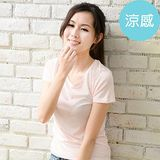 ROUAN柔安 台灣製冰涼衣-短袖圓領T恤 (粉)