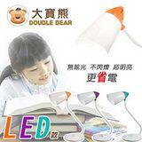 大寶熊夢想家 LED護眼燈 台灣製造 LED-906