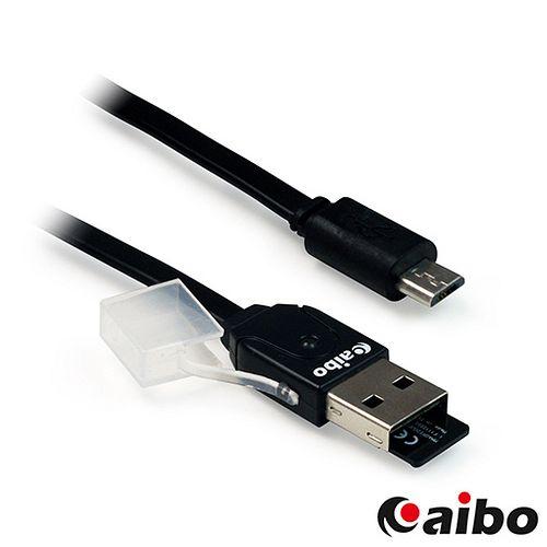aibo OTG103 帶線迷你OTG傳輸充電/讀卡機 (USB A公+TF讀卡)