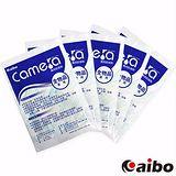 aibo CAMERA萬用乾燥劑(台灣製造)-20包/組