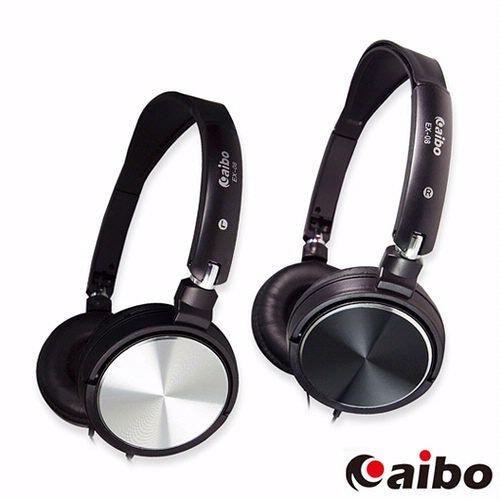 aibo EX-08 金屬可折式耳機麥克風