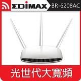 訊舟BR-6208AC 無線寬頻分享器【愛買】
