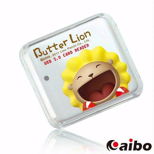 aibo【奶油獅】高速 USB 2.0 MINI多合一記憶卡讀卡機
