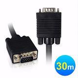 VGA 高級顯示器延長線 15pin公 對 15pin公 - 30M