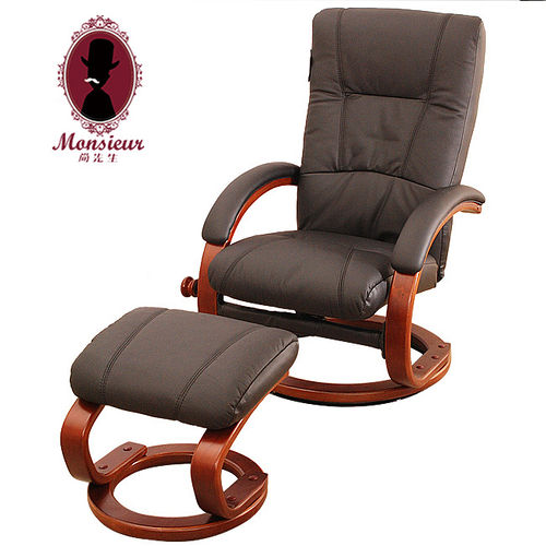 【Sun Pin】德古拉伯爵半牛皮躺椅+腳凳-黑色
