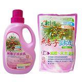 CHEE YEN 綺緣 無患子植物性抗菌洗衣乳2000g(足柑欣1瓶+8包組)