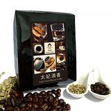 《Mumu Coffee》太妃酒香咖啡豆(227g/半磅)