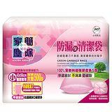 家簡塵除-防漏清潔袋(小)-500g3入