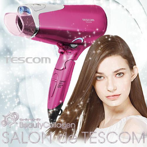 TESCOM膠原蛋白護髮吹風機