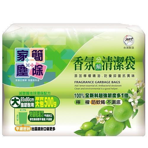 家簡塵除 檸檬香氛清潔袋(大)- 500g3入