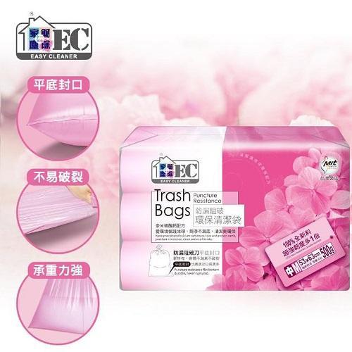 家簡塵除 防漏清潔袋(中)- 500g3入