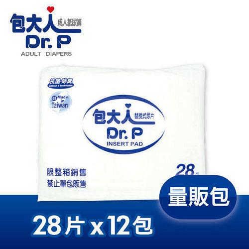 【包大人】替換式紙尿片(量販包) 28pX12包/箱