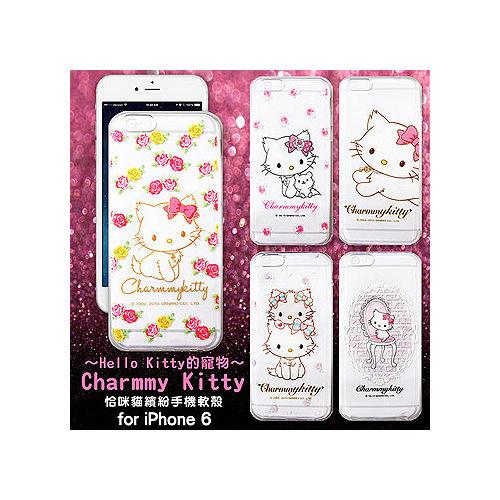 三麗鷗授權正版 Charmmy Kitty 波斯貓恰咪 iPHONE 6 4.7吋 透明軟式保護套 手機殼