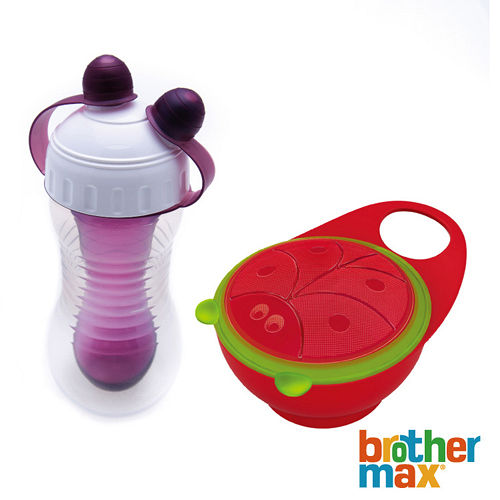 Brother Max 雙層冷飲壺(2色可選) +輕鬆握零食碗