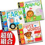 超值組合【英國Caterpillar原文童書】我的小世界-地板大拼圖全集 (第一句話+農場+動物)