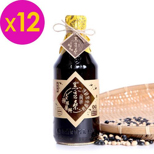 【黑豆桑】天然極品頂級黑金醬油(x12瓶)
