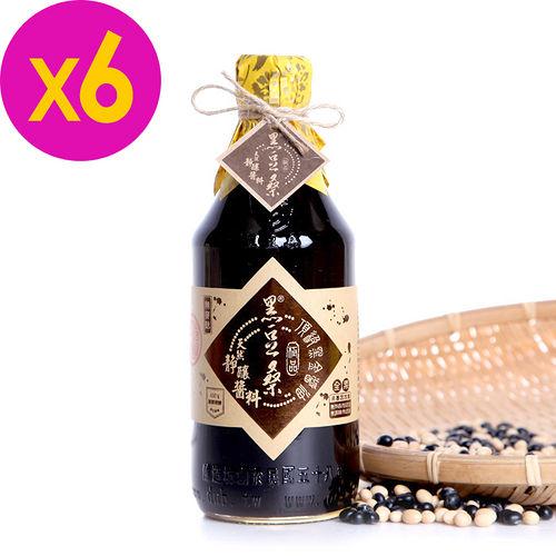 【黑豆桑】天然極品頂級黑金醬油(x6瓶)