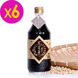 【黑豆桑】天然極品古早金豆醬油(x6瓶)