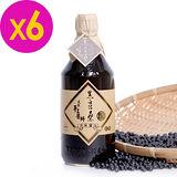 【黑豆桑】天然純釀原味醬油(x6瓶)