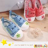 魔法Baby~童鞋 小童布鞋 sh6776