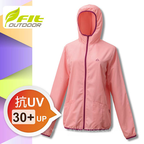 【FIT】女新款 吸排抗UV防曬連帽外套_粉紅色 GS2301